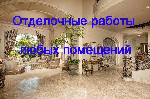 Натяжные потолки в Смоленске. Отделка