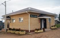 строить магазин город Смоленск