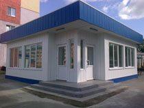 Строительство магазинов в Смоленске и пригороде, строительство магазинов под ключ г.Смоленск